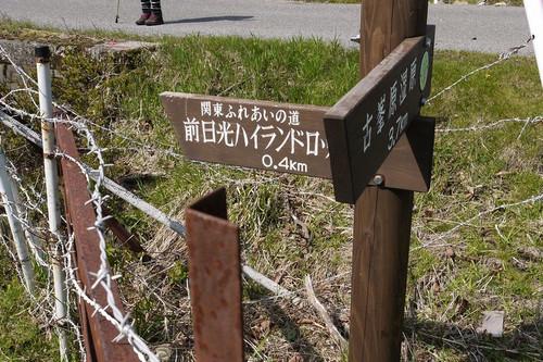 Abokujyouhe05