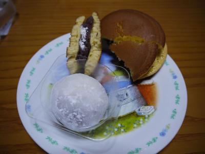 Ajyunnamadorayaki