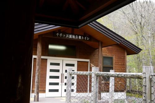Asenjyugahamadeowakare02