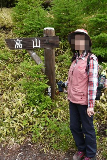 Atakayamairiguti01