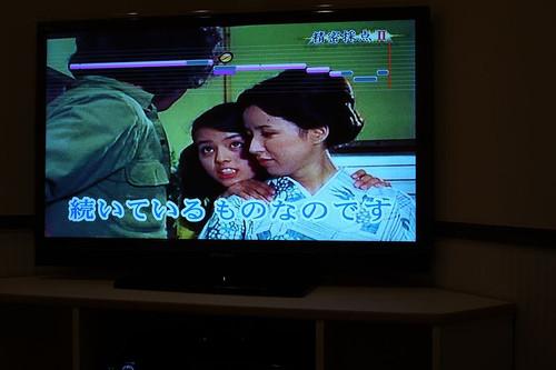 Akaraokedenomihoudai05