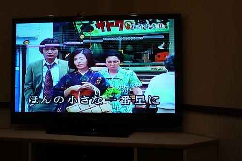 Akaraokedenomihoudai06