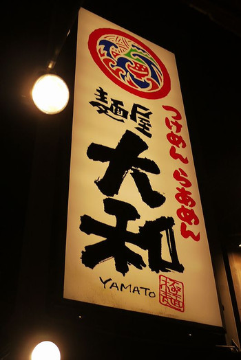 Ayamato07