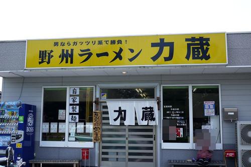 Arikizou01