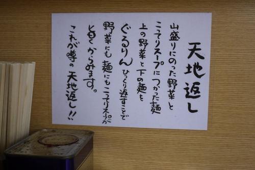 Arikizou03