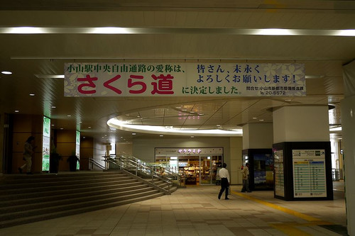 Asakuramiti08