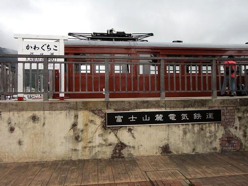 Akawagutikokarakaeri02