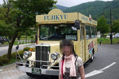 Akawagutikoshuuhen04