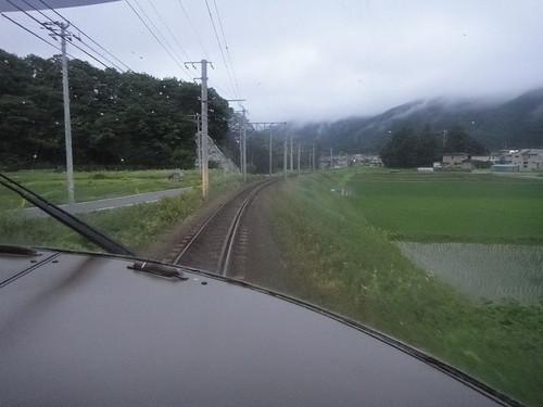 Afujisantokyutenbousha02