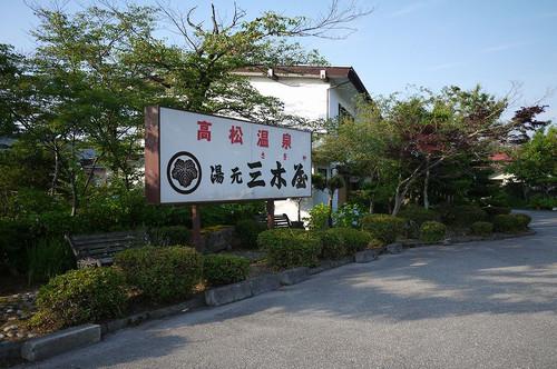 Asagiyanoasagohan01