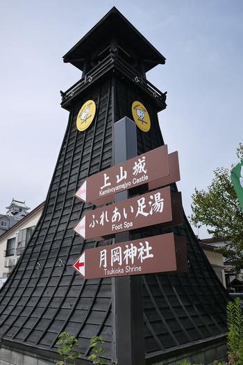Akaminoyamasirohe01