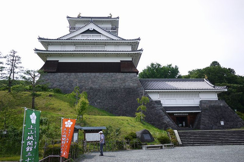 Akaminoyamasirohe02