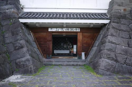 Akaminoyamasirohe03_2