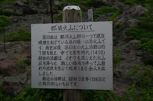Asantyouekikara03