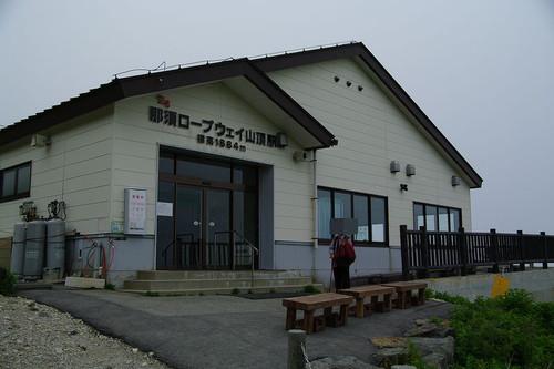 Asantyouekikara04