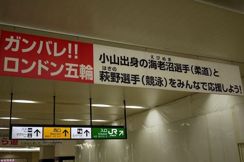 Asakuramiti071