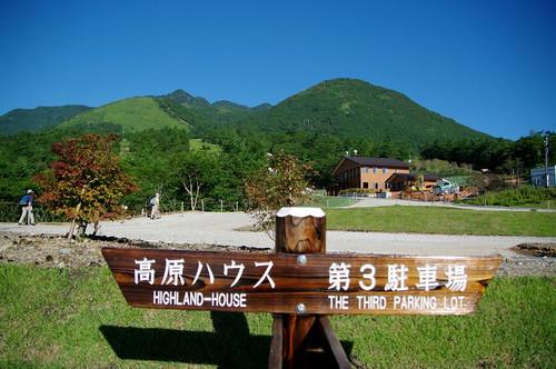 Akirifurityuushajyou04