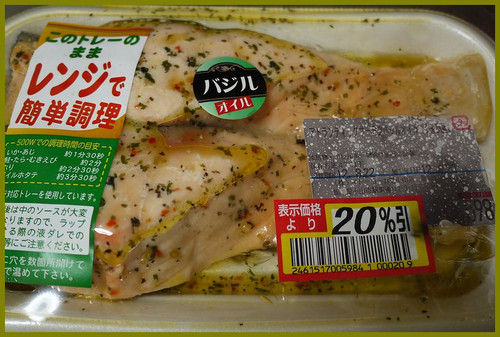 Asamonbajiru01