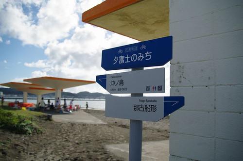 Atateyamaumigawa05