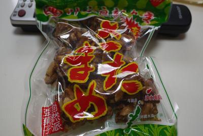 Aokinawa04