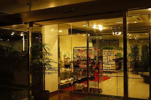 Aurbanhotel01