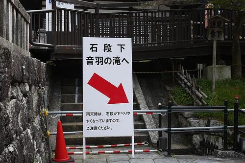 Akiyomizunobutai05