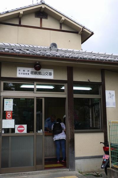Asiroihiganbana02