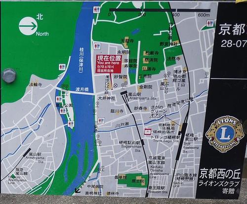 Asiroihiganbana06