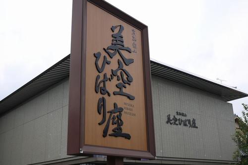 Asiroihiganbana08