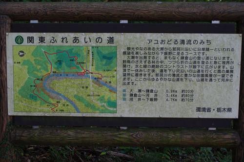 Akamakurasan04