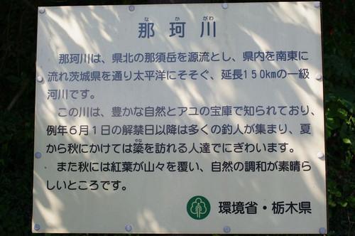Akamakurayamanokyuukeisho03