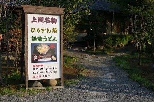 Ahimokawa06