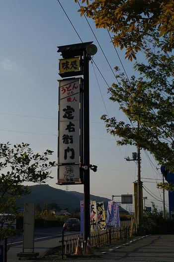 Ahimokawa07