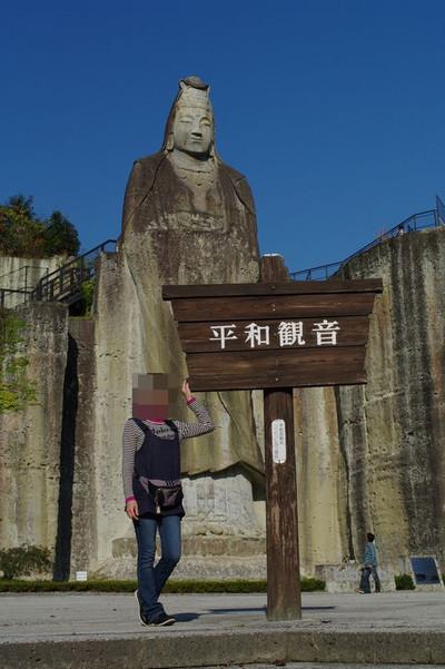 Aooyaheiwa06