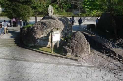 Aooyakouen03
