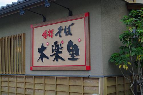 Akirari05