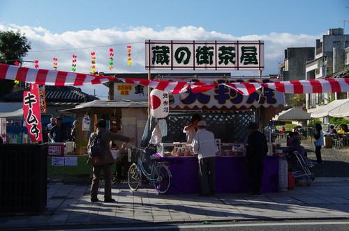 Akariokiba02