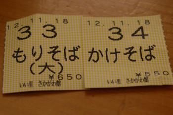 Aiisato02