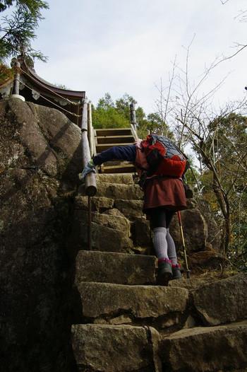 Atakamagahara03