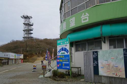 Amiyukigahara06