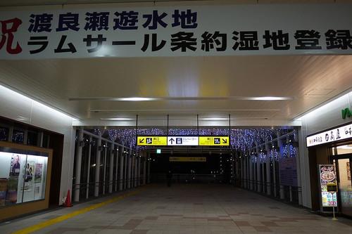 Asakuramiti01