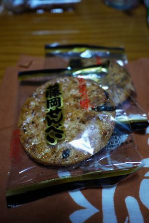 Afujiokaseibei02