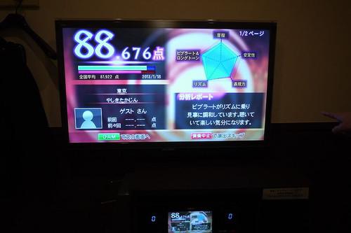 Akaraoke07