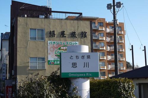 Aomoigawasansaku03