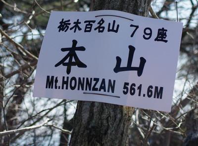 Ahonzanhe06