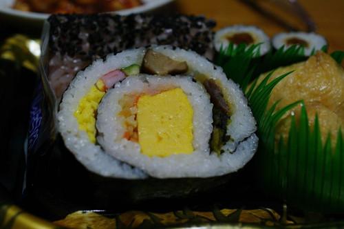 Asouzaikouna03