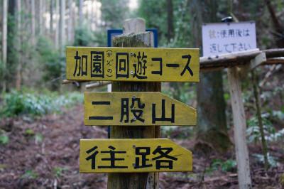 Amatuiwa06