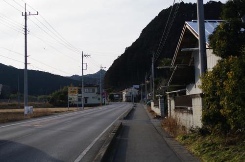 Arindouwoaruku05