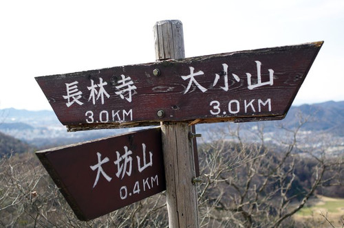 Atutujiyama09