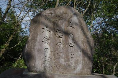 Aooyamajinjya07